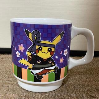 ポケモン(ポケモン)の新品未使用 ワールドピカチュウ  マグカップ 歌舞伎(グラス/カップ)