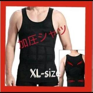 加圧インナー 加圧シャツ ブラック 黒色 X Lサイズ タンクトップ