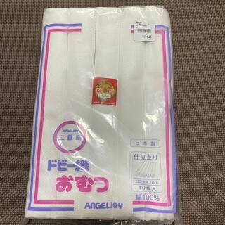 ニシマツヤ(西松屋)の布おむつ(10枚入)(布おむつ)