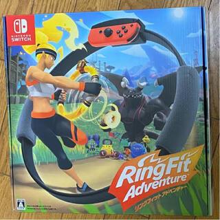 Nintendo Switch - リングフィットアドベンチャー Switch