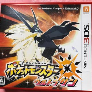 ニンテンドー3DS - ポケットモンスター ウルトラサン 3DS