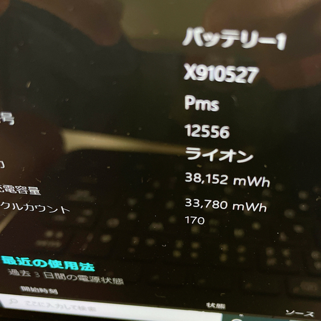 Microsoft(マイクロソフト)のsurface pro 4 ssd256gb スマホ/家電/カメラのPC/タブレット(ノートPC)の商品写真