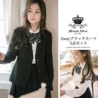 キャサリンコテージ(Catherine Cottage)の女子スーツ 卒業式 中学受験(ドレス/フォーマル)
