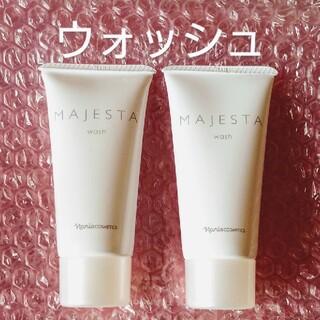 ナリス化粧品 - ナリス化粧品マジェスタウォッシュ