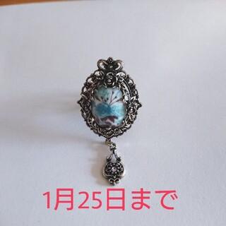 アクシーズファム(axes femme)のaxes 指輪/リング(リング(指輪))