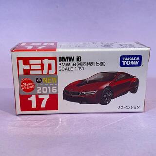 トミカ BMW i8 初回特別仕様(ミニカー)