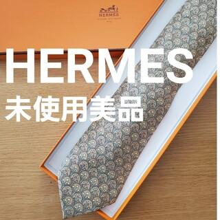 Hermes - 【未使用美品 HERMES】可愛い柄のネクタイ