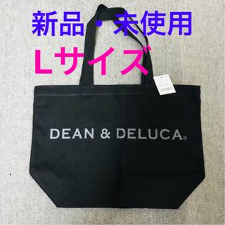 DEAN & DELUCA - 【Lサイズ・新品・未使用】DEAN&DELUCA トートバッグ