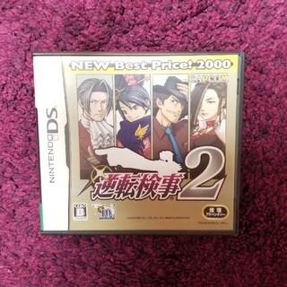 ニンテンドーDS - 逆転検事2(NEW Best Price! 2000) DS
