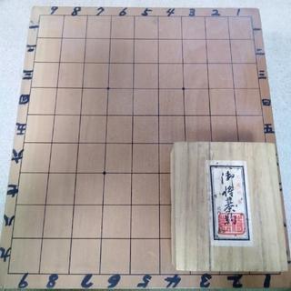 将棋盤 将棋駒(竹内王将堂製)(囲碁/将棋)