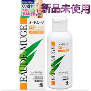 コバヤシセイヤク(小林製薬)のオードムーゲ 拭き取り化粧水(化粧水/ローション)