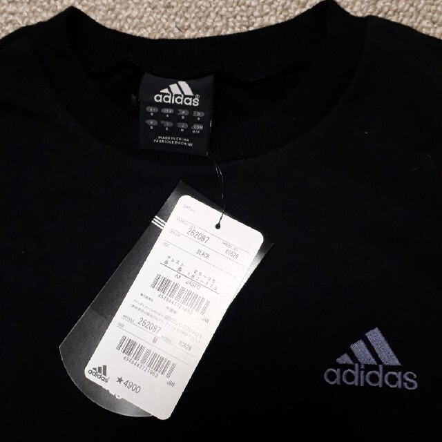 adidas(アディダス)のアディダス スウェット 黒 メンズのトップス(スウェット)の商品写真