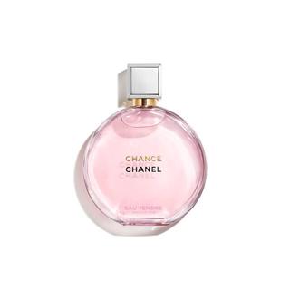 CHANEL - CHANEL チャンス オー タンドゥル オードゥ パルファム 50ml