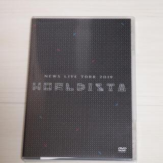 NEWS LIVE TOUR 2019 WORLDISTA DVD(ミュージック)