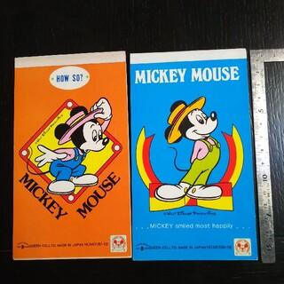 ディズニー(Disney)のミッキーマウス メモ帳 2冊セット レトロ(キャラクターグッズ)