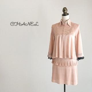 シャネル(CHANEL)のCHANEL シャネル スカートセットアップ 3点セット(スーツ)