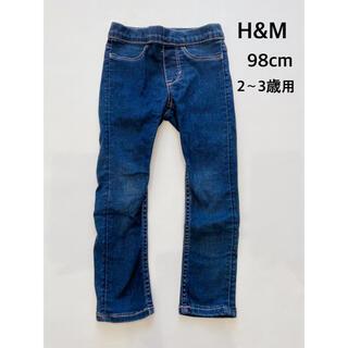 エイチアンドエム(H&M)のスーパースキニーフィットジーンズ(パンツ/スパッツ)