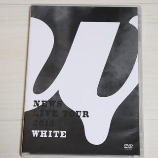 NEWS LIVE TOUR 2015 WHITE DVD(ミュージック)