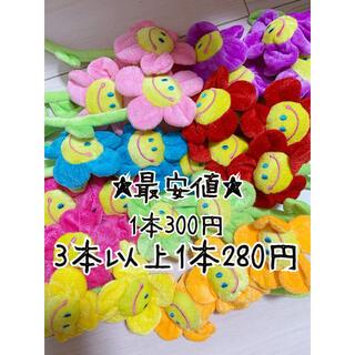 『オーダーメイド』最安値 ぬいぐるみ花束 韓国雑貨 インテリア スマイルフラワー