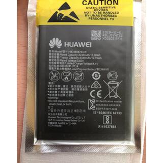 ファーウェイ(HUAWEI)のフジパン様専用(スマートフォン本体)