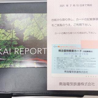南海電鉄乗車カード6回分(即日発送)(鉄道乗車券)