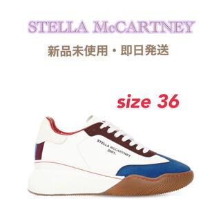 ステラマッカートニー(Stella McCartney)の【新品未使用】STELLA McCARTNEY スニーカー 36サイズ即日発送(スニーカー)