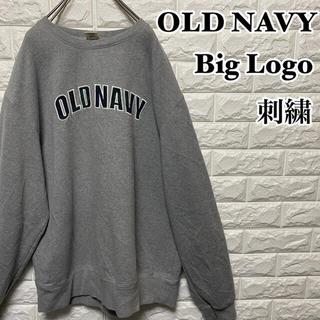 オールドネイビー(Old Navy)の【OLD NAVY】ビッグロゴ 刺繍 定番 スウェット オールドネイビー(スウェット)