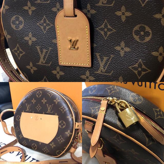 LOUIS VUITTON(ルイヴィトン)のルイ ヴィトン ボワット・シャポー スープル M52294 コレクション 美品 レディースのバッグ(ショルダーバッグ)の商品写真
