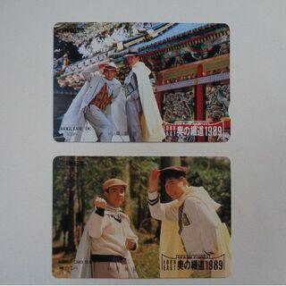 ジェイアール(JR)の錦織一清・小堺一機 オレンジカード (2枚組)(鉄道乗車券)