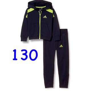 adidas - 新品 adidas アディダス ジャージ上下セット キッズ 【130】