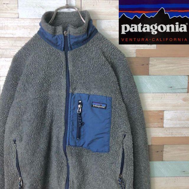 patagonia(パタゴニア)の【大人気❗️】patagoniaパタゴニア レトロX ボアフリース メンズのジャケット/アウター(ブルゾン)の商品写真