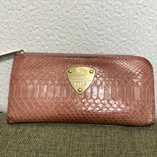 ATAO - アタオ リモ 長財布
