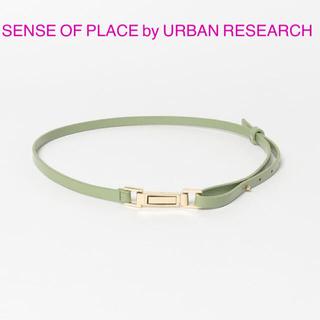 SENSE OF PLACE by URBAN RESEARCH - センスオブプレイスバイアーバンリサーチ ビットエナメルベルト