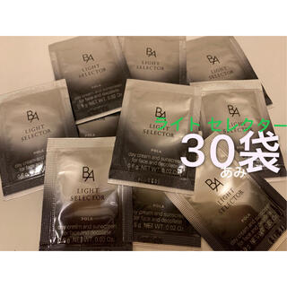 POLA - ポーラ POLA  日焼け止め 新BAライト セレクター 0.6g×30袋