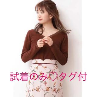 PROPORTION BODY DRESSING - プロポーションボディドレッシング♡2Wayネックレースリブテレコカットソー