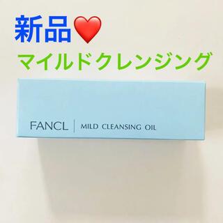 ファンケル(FANCL)の【新品】 ファンケル マイルドクレンジングオイル d 60ml(クレンジング/メイク落とし)