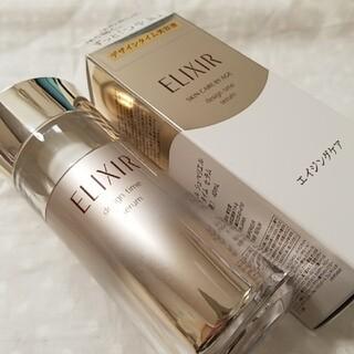 ELIXIR - エリクシール シュペリエル デザインタイムセラム(美容液) 40ml つや玉