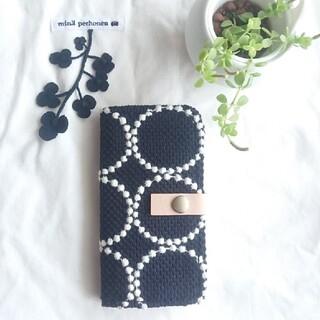 mina perhonen - iPhone12mini 手帳型スマホケース ハンドメイド