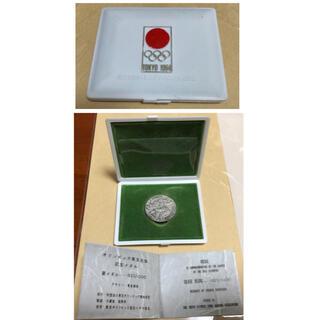 東京オリンピック 1964年 銀 記念メダル 1枚(記念品/関連グッズ)