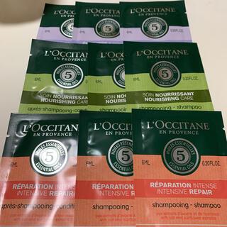 L'OCCITANE - ロクシタン サンプル