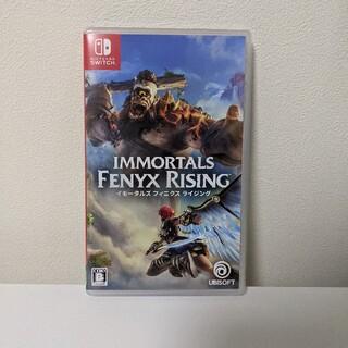 ニンテンドースイッチ(Nintendo Switch)のイモータルズ フィニクス ライジング Switch版(家庭用ゲームソフト)