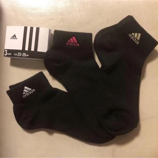 adidas - 新品 アディダス 靴下 3色 3P クルーソックス 白 adidasロゴ くつ下