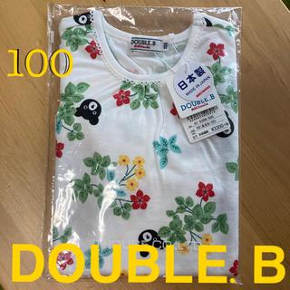 DOUBLE.B - ミキハウス ダブルビー 女の子 100 ロンT