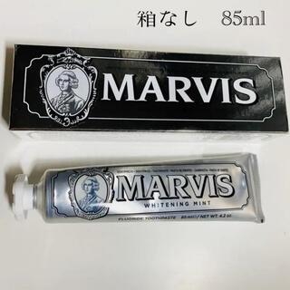 マービス(MARVIS)のマービス  MARVIS 歯磨き粉  ホワイトニングミント 85ml ×1個(歯磨き粉)