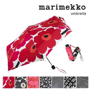 marimekko - 折りたたみ傘 マリメッコ