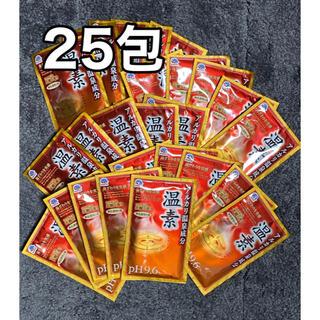 温素 入浴剤 30g 25包(入浴剤/バスソルト)
