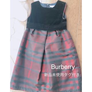 BURBERRY - 新品 未使用 タグ付き バーバリー Burberry キッズ ワンピース ドレス