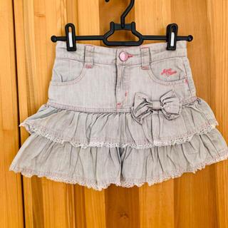 mezzo piano junior - 子供服 メゾピアノ スカート 120cm