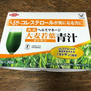 タイショウセイヤク(大正製薬)の大正製薬 大麦若葉青汁 キトサン 3g×30袋(青汁/ケール加工食品)