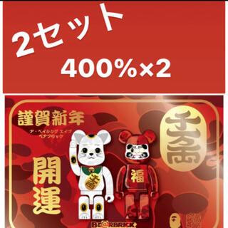 メディコムトイ(MEDICOM TOY)の【最安値】BAPE 招き猫&達磨400% 4体セット 2box APE ベアブリ(その他)